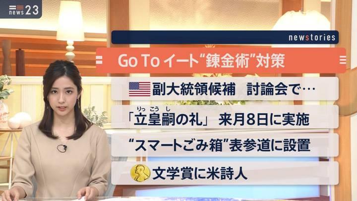 2020年10月08日田村真子の画像08枚目