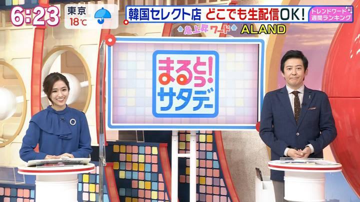2020年10月10日田村真子の画像04枚目