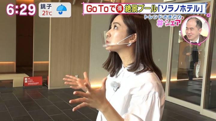 2020年10月10日田村真子の画像09枚目