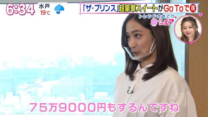 2020年10月10日田村真子の画像19枚目
