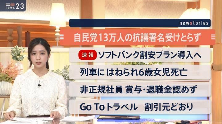 2020年10月13日田村真子の画像02枚目