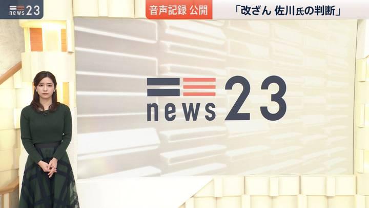 2020年10月14日田村真子の画像08枚目