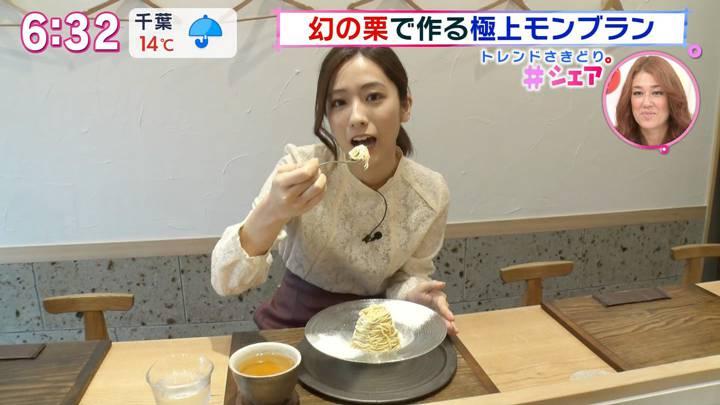 2020年10月17日田村真子の画像09枚目