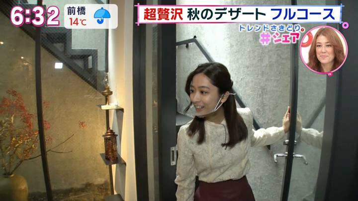 2020年10月17日田村真子の画像11枚目