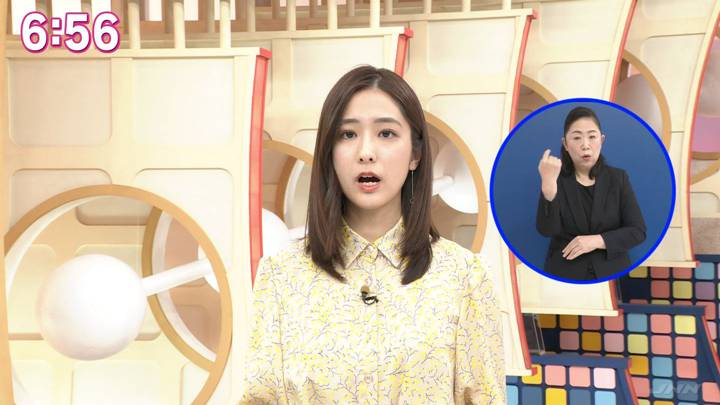2020年10月17日田村真子の画像30枚目
