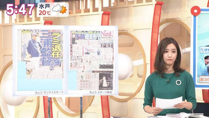 2020年10月24日田村真子の画像02枚目