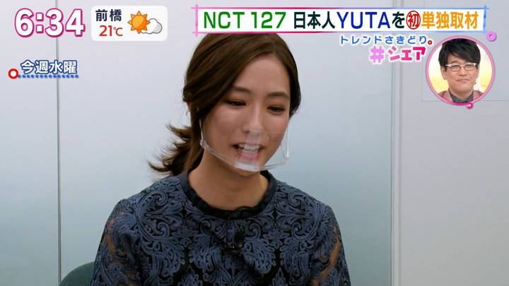 2020年10月24日田村真子の画像08枚目