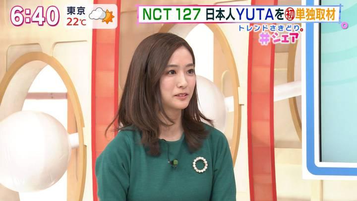 2020年10月24日田村真子の画像10枚目