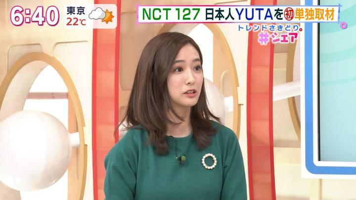 2020年10月24日田村真子の画像11枚目