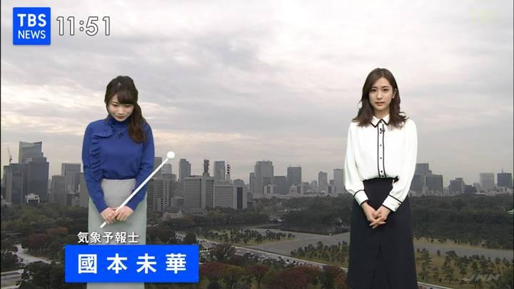 2020年11月06日田村真子の画像07枚目