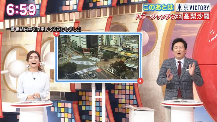 2020年11月07日田村真子の画像09枚目