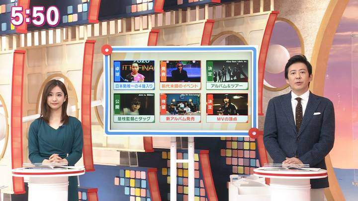 2020年11月21日田村真子の画像06枚目