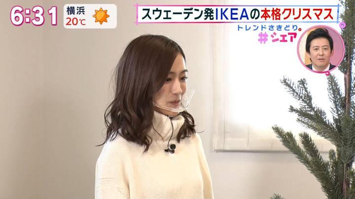 2020年11月21日田村真子の画像15枚目