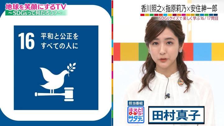 2020年11月21日田村真子の画像34枚目