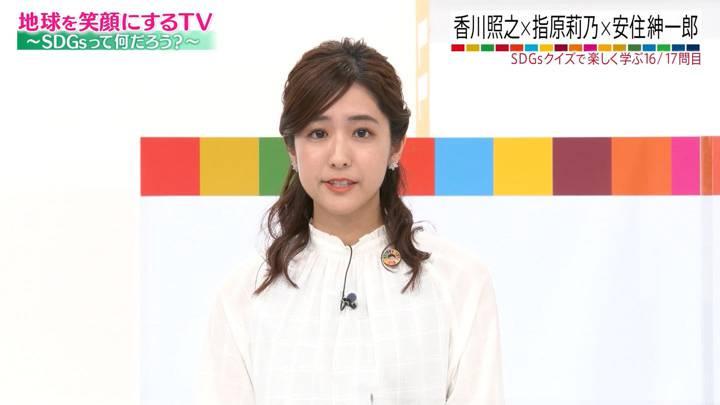 2020年11月21日田村真子の画像35枚目