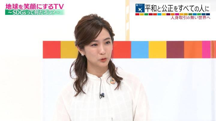 2020年11月21日田村真子の画像36枚目