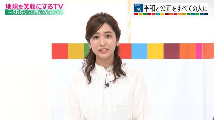 2020年11月21日田村真子の画像37枚目