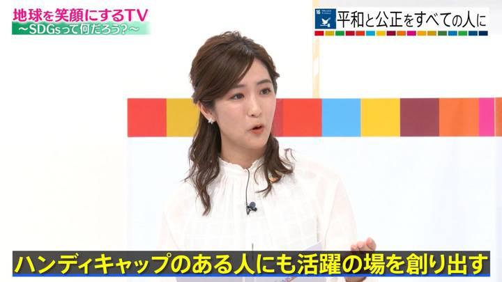 2020年11月21日田村真子の画像38枚目
