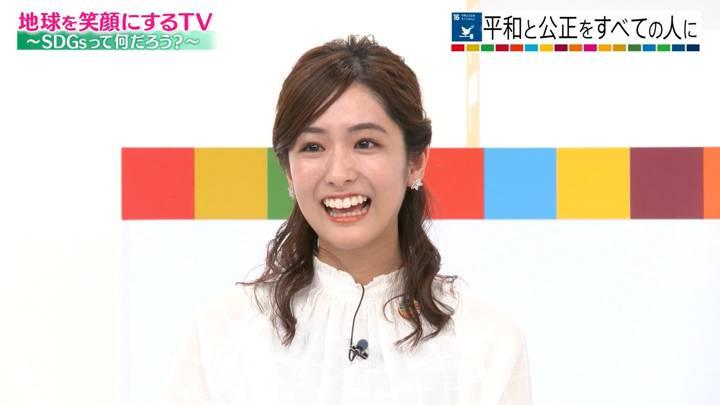 2020年11月21日田村真子の画像40枚目
