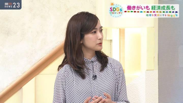 2020年11月25日田村真子の画像03枚目