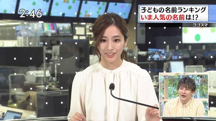 2020年11月26日田村真子の画像15枚目