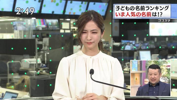 2020年11月26日田村真子の画像17枚目