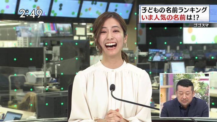 2020年11月26日田村真子の画像19枚目