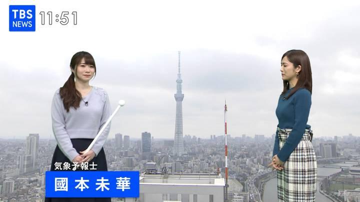 2020年11月27日田村真子の画像08枚目