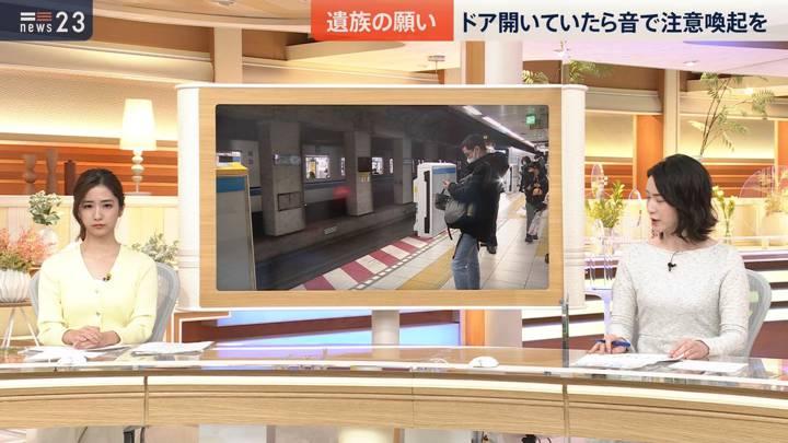 2020年11月30日田村真子の画像08枚目