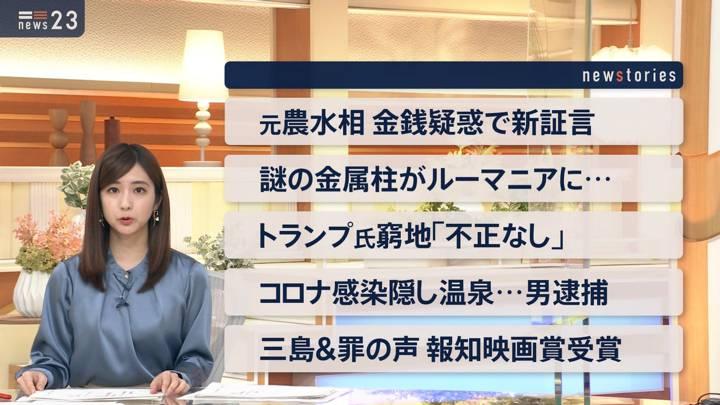 2020年12月02日田村真子の画像14枚目