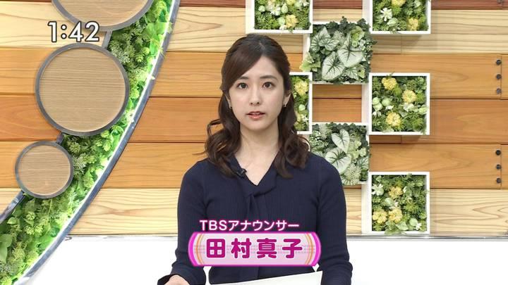 2020年12月03日田村真子の画像06枚目