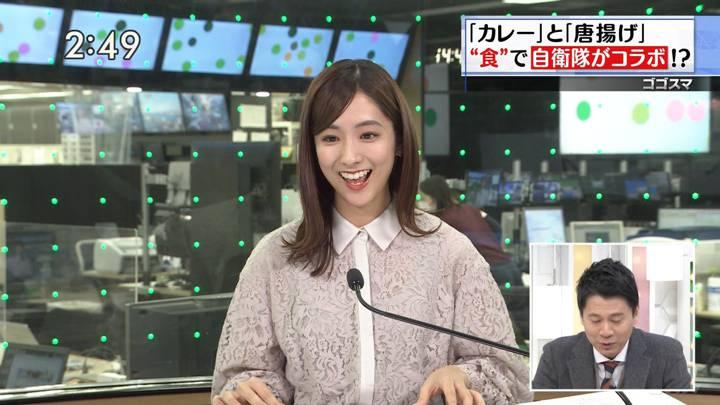 2020年12月04日田村真子の画像17枚目