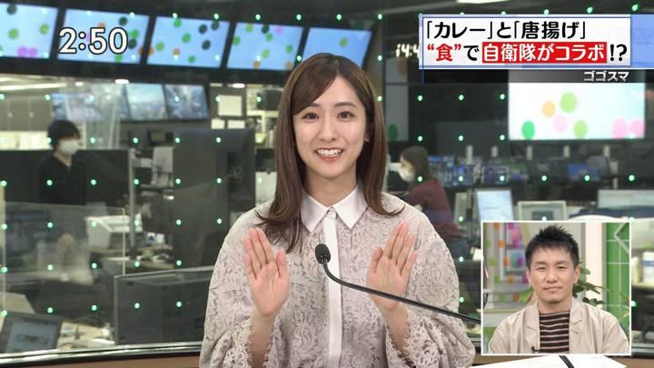 2020年12月04日田村真子の画像18枚目