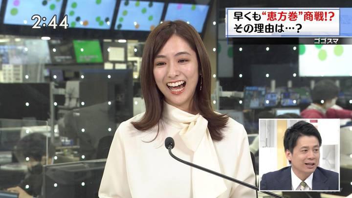2020年12月10日田村真子の画像13枚目