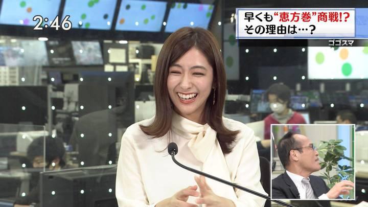 2020年12月10日田村真子の画像16枚目