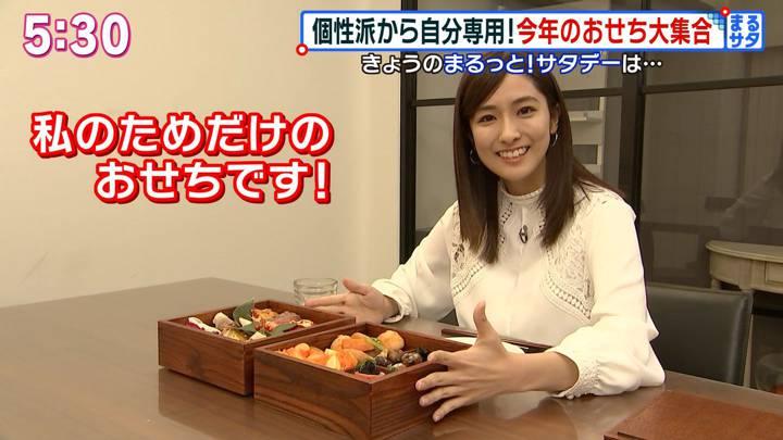 2020年12月12日田村真子の画像01枚目