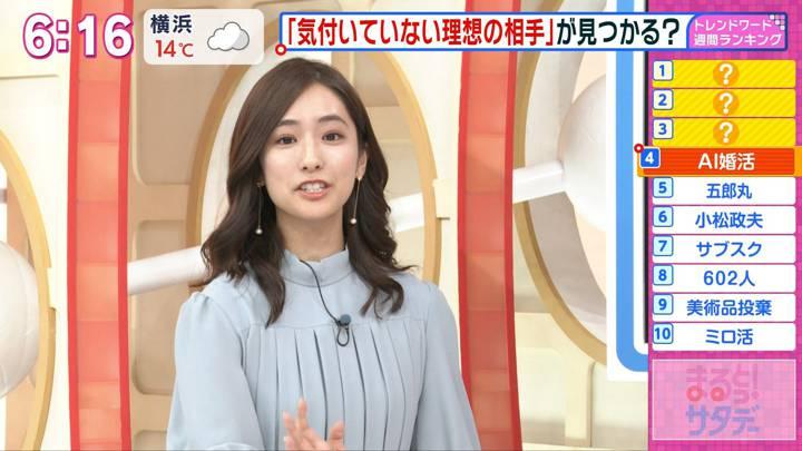 2020年12月12日田村真子の画像07枚目