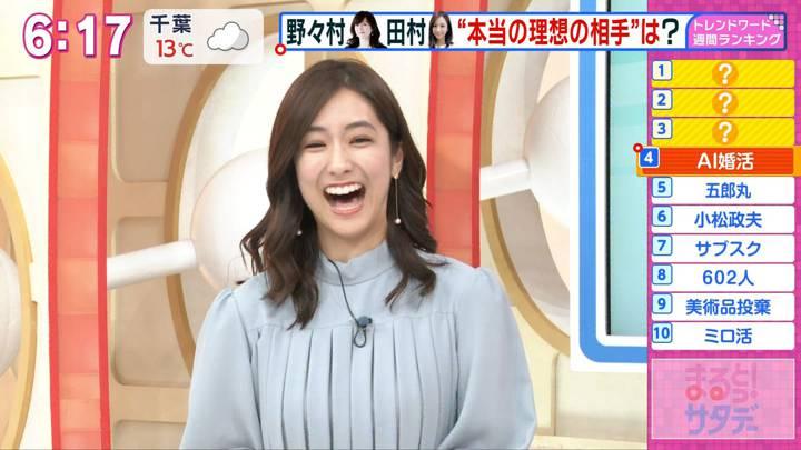 2020年12月12日田村真子の画像08枚目