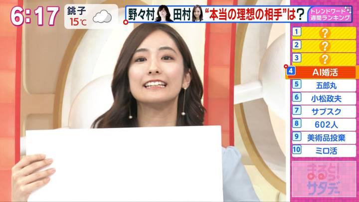 2020年12月12日田村真子の画像10枚目
