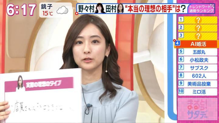 2020年12月12日田村真子の画像11枚目