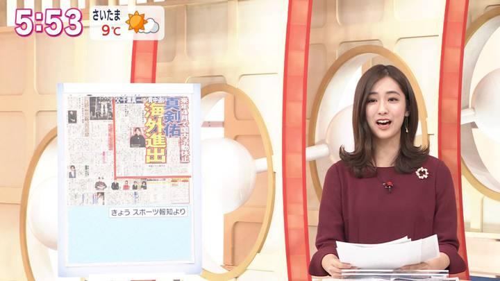 2020年12月19日田村真子の画像09枚目
