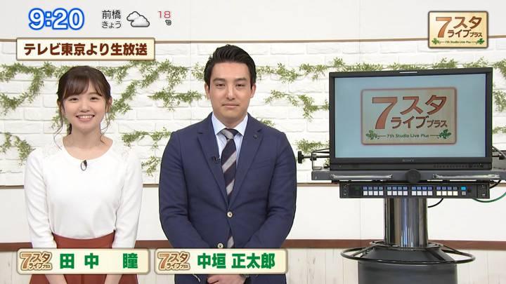 2020年03月27日田中瞳の画像02枚目