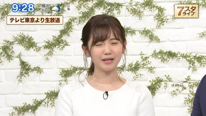 2020年03月27日田中瞳の画像08枚目