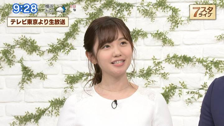 2020年03月27日田中瞳の画像09枚目