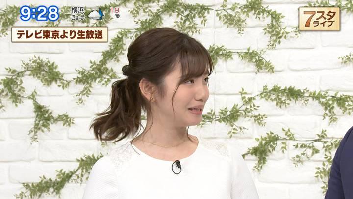 2020年03月27日田中瞳の画像10枚目