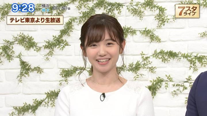 2020年03月27日田中瞳の画像12枚目