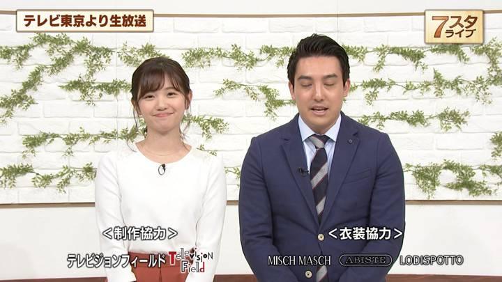 2020年03月27日田中瞳の画像14枚目