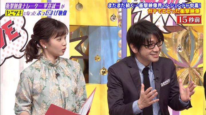 2020年03月27日田中瞳の画像21枚目