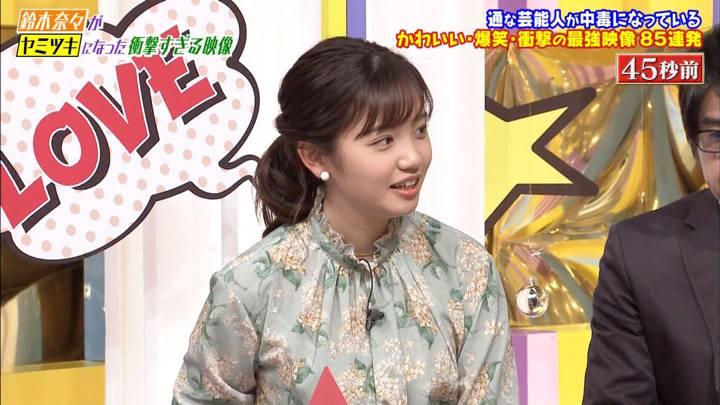 2020年03月27日田中瞳の画像24枚目
