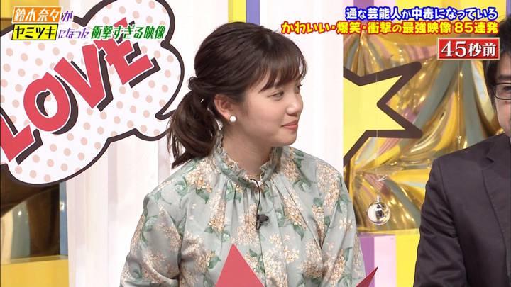 2020年03月27日田中瞳の画像25枚目